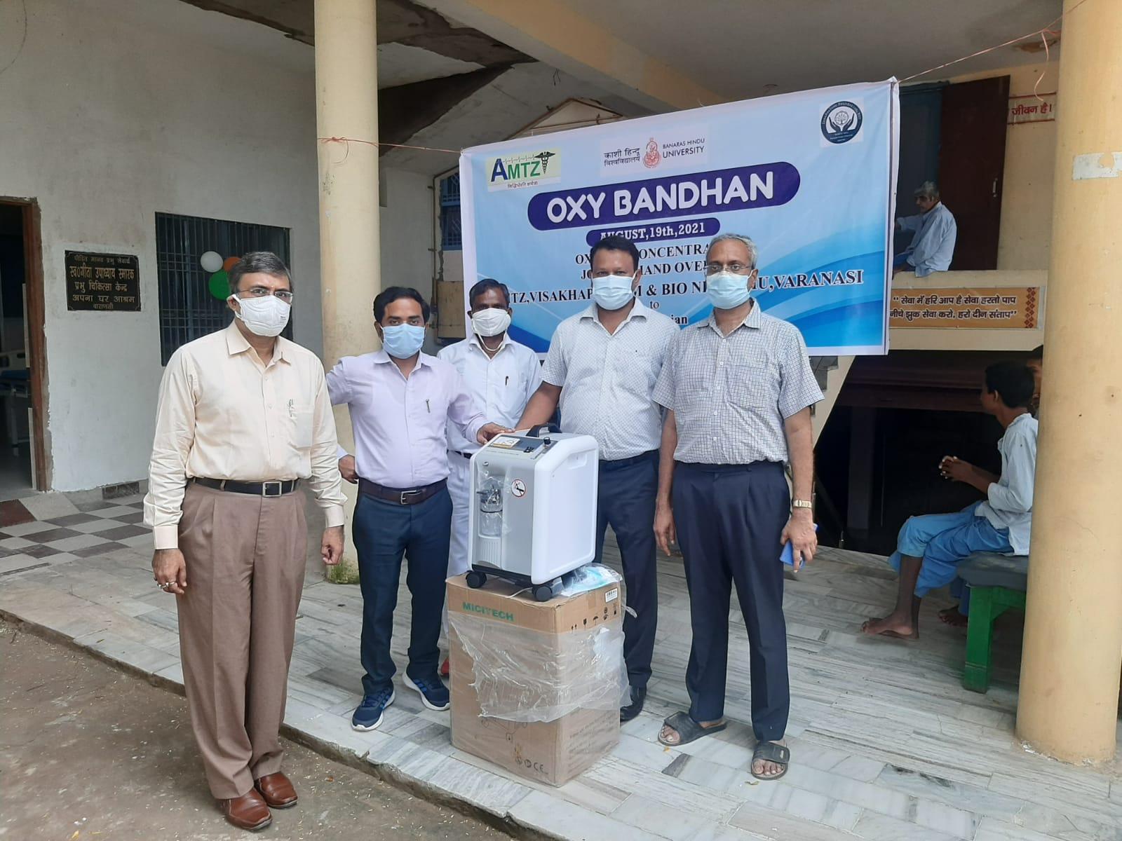 Oxy Bandhan 2